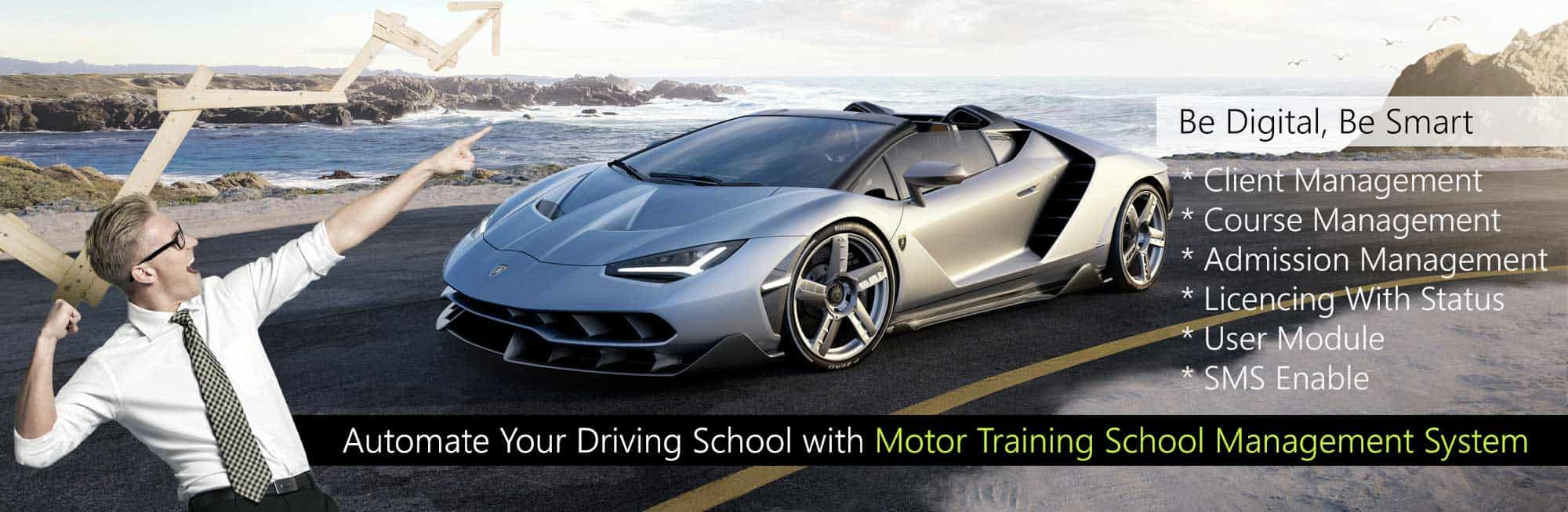 Driving School Software